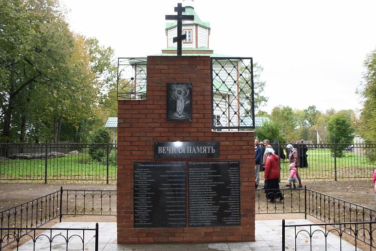 Resize of открытие памятника 037