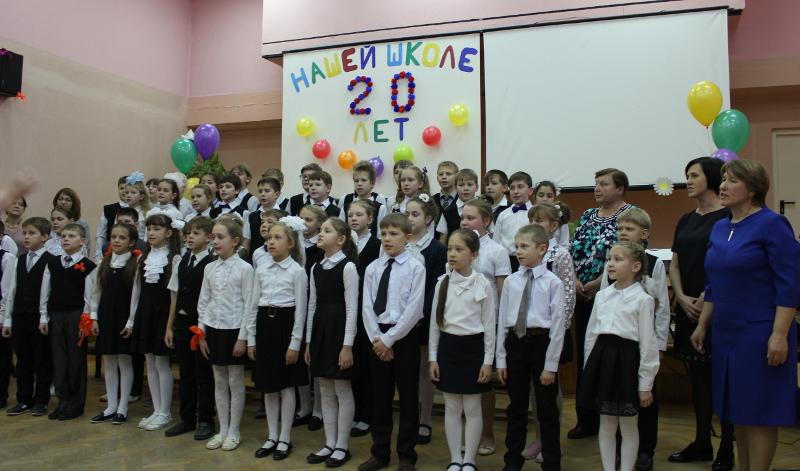 20 лет школе №3 (6)
