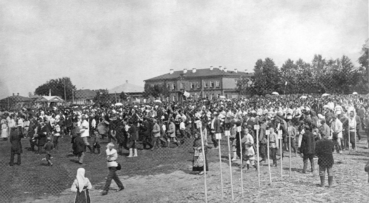 Вид Ельни. Фото конца XIX, начала XX века.