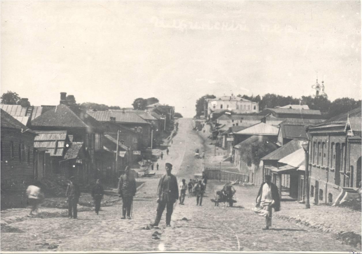 Ильинский переулок