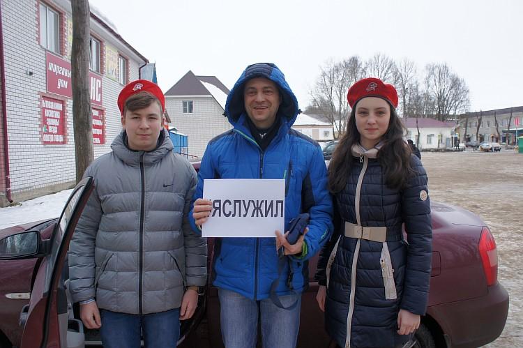 Андрей Кочулко  служил в Московской области, г. Щелково