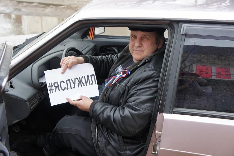 5 ВАСИЛИЙ ИВАНОВИЧ РОМАНОВ служил в г. Москва  в зенитно-ракетных войсках