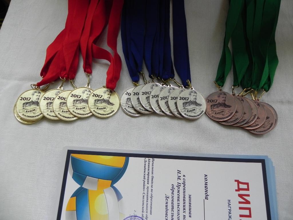 Медали призерам и победителям.