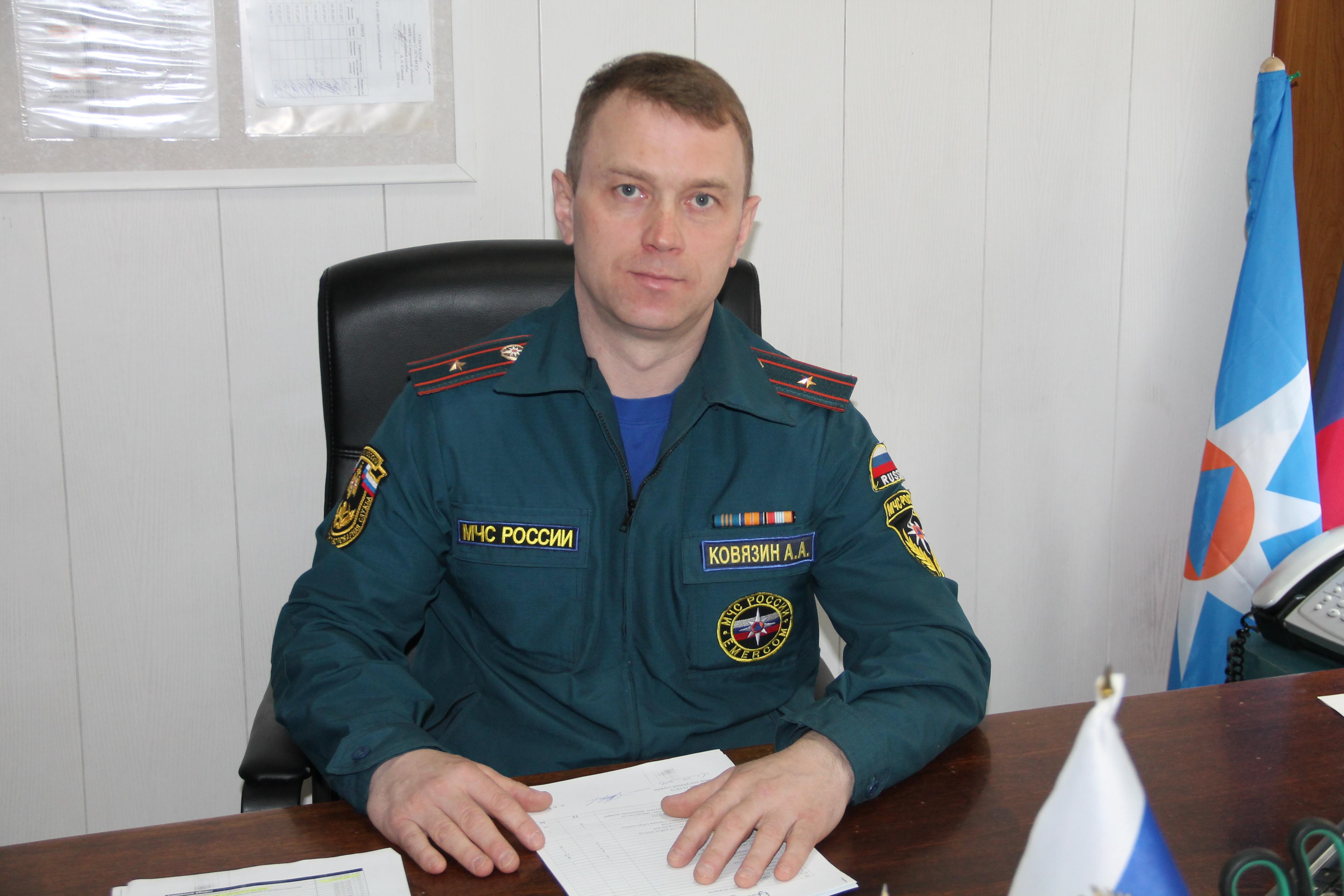 Начальник пожарно-спасательной части №19 Андрей Ковязин