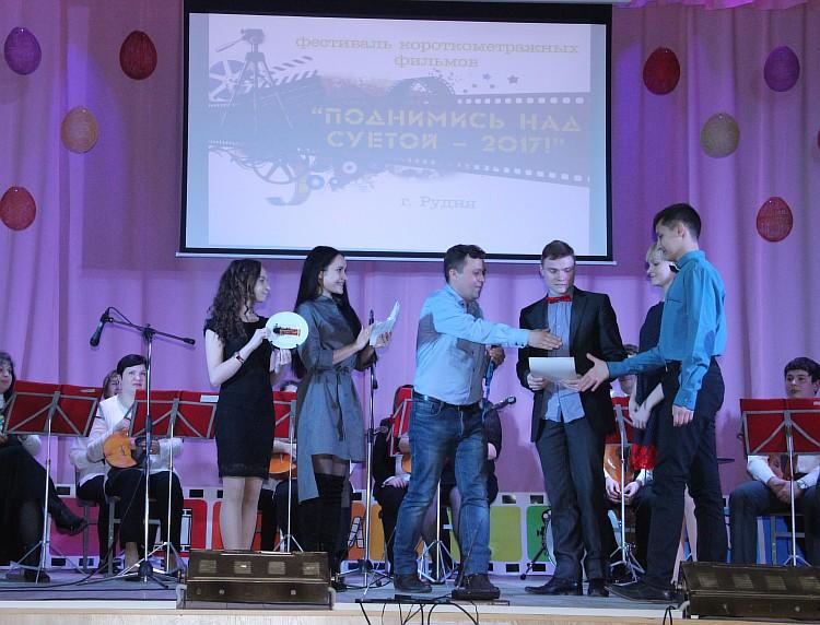 Дарья Аристархова и Виталий Игнатенко вручают награду победителям Фирсовой Юлии, Калинину Даниилу, Миклухину Дмитрию