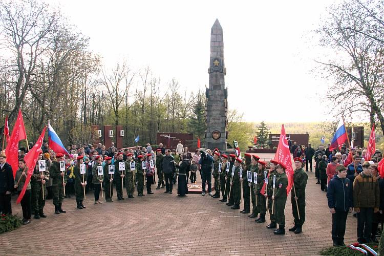 Resize of Митинг 3 бессмертный полк
