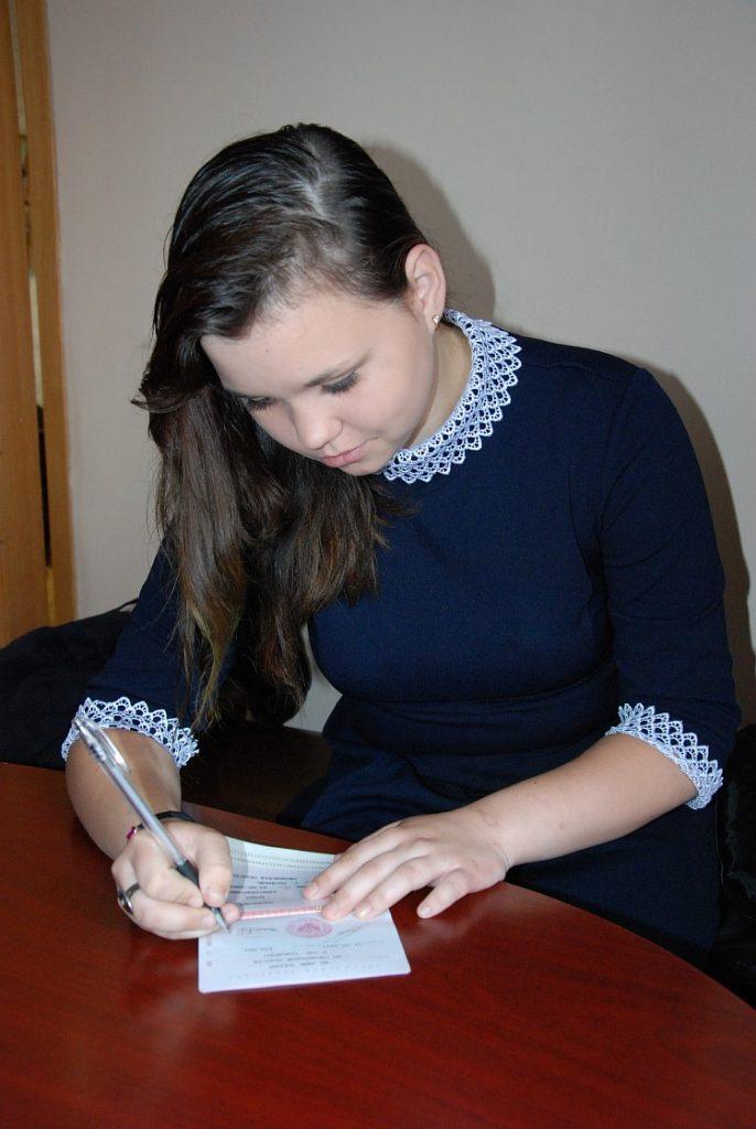 Resize of Ирина Васильева