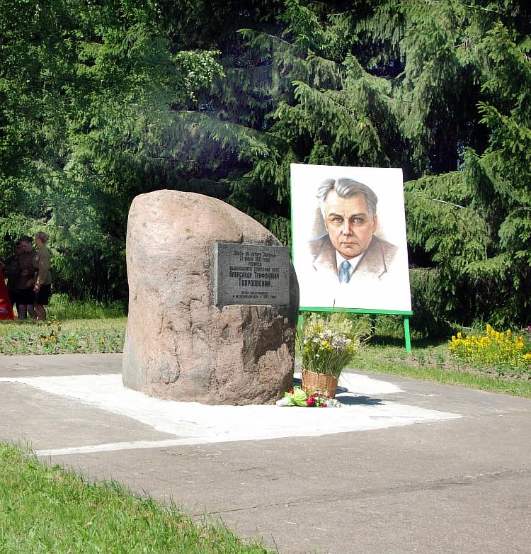 Resize of А.Т. Твардовский