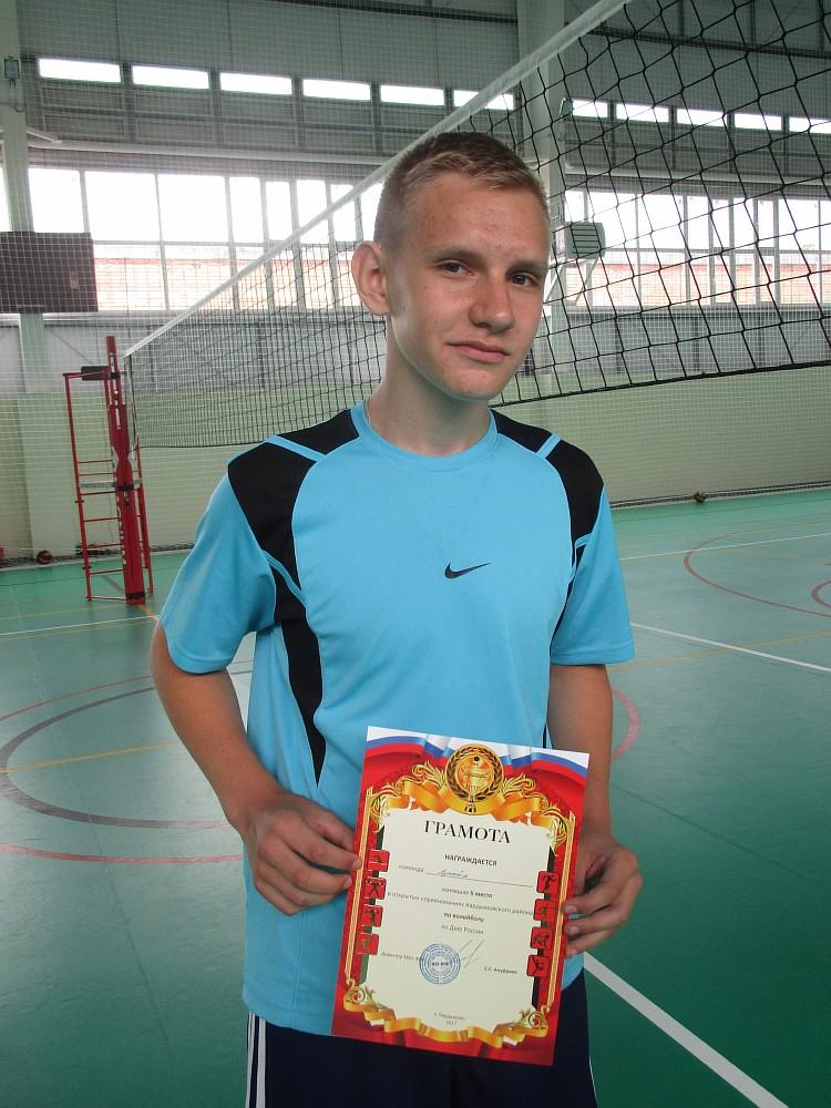 Участник турнира Вадим Зеленецкий
