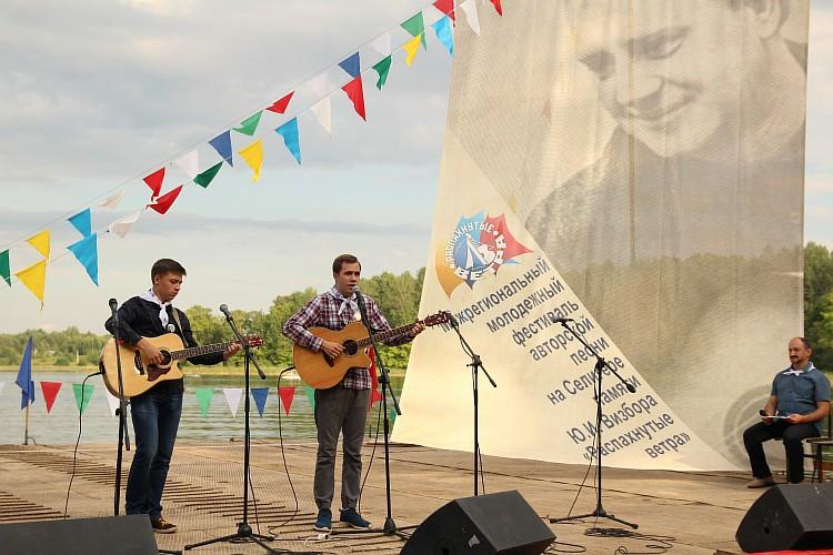 Resize of 02_2_Борисовец и Угаров на Фестивальной сцене
