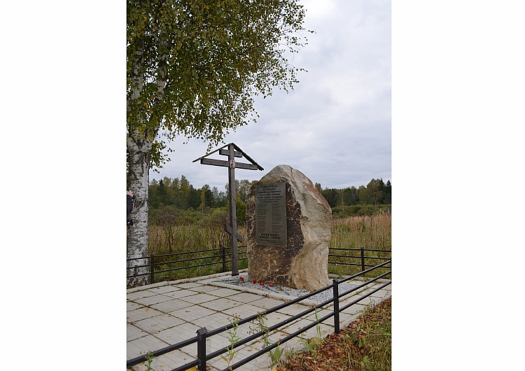 Resize of памятник