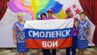 Кардымовцы стали участниками конкурса  «Я и моя семья - 2019» в Рязани