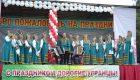 Литературно-песенный фестиваль «Катюша» прошел в Угранском районе
