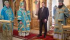 Юбилей епископа Вяземского и Гагаринского Сергия